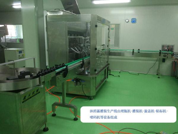 沐浴露灌装生产线