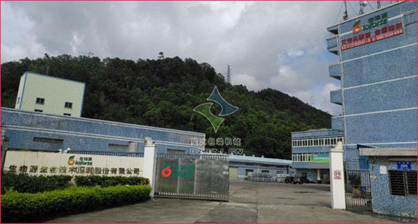 生物源生物技术(深圳)股份有限公司