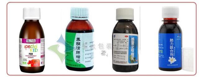 糖浆口服液灌装生产线样品